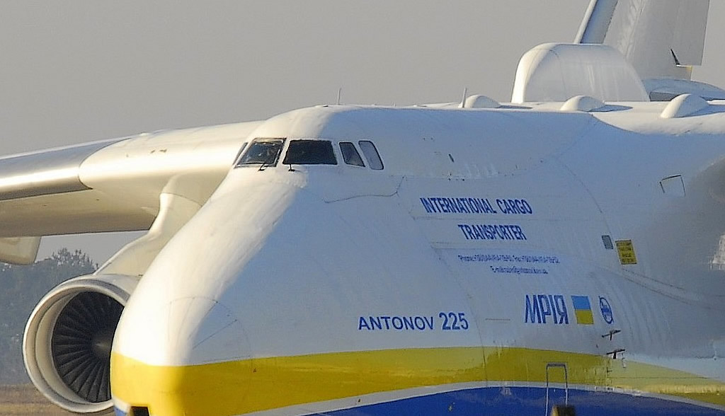 An-225 Mriya of Antonov Airlines, Registration UR-82060